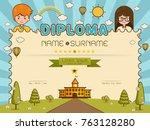 certificate kids diploma ... | Shutterstock .eps vector #763128280