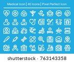 medical line icon editable... | Shutterstock .eps vector #763143358