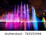 The Colorful Of Fountain On Th...