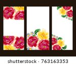 romantic invitation. wedding ... | Shutterstock . vector #763163353