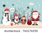 christmas card with funny... | Shutterstock .eps vector #763176550