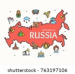 russia culture design template...   Shutterstock .eps vector #763197106
