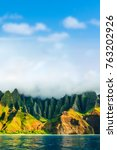 Na Pali Coast Kauai Hawaii - Fine Art prints