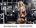 young fitness woman execute... | Shutterstock . vector #763212994