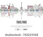 travel tour to paris poster... | Shutterstock .eps vector #763215418