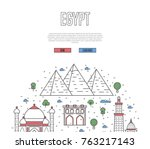egypt travel tour poster with...   Shutterstock .eps vector #763217143