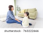 child playing with grandmother... | Shutterstock . vector #763222666