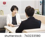 job interview with manager in... | Shutterstock . vector #763233580