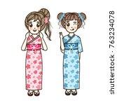 cute girl japanese doodles | Shutterstock .eps vector #763234078