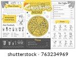 vintage holiday christmas menu... | Shutterstock .eps vector #763234969
