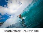 indonesia  bali  july 22 2016 ... | Shutterstock . vector #763244488