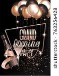 grand opening elegant... | Shutterstock .eps vector #763256428