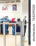 scanner entrance gate for... | Shutterstock . vector #763259320