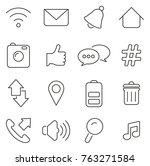 mobile phone icons thin line... | Shutterstock .eps vector #763271584