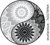 Yin Yang Decorative Symbol