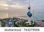 kuwait towers in sunrise sky... | Shutterstock . vector #763279006