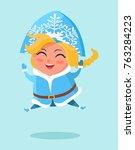smiling snow maiden jumping... | Shutterstock .eps vector #763284223