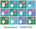 santa clauses from different... | Shutterstock .eps vector #763287520