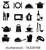 Kitchen And Household Utensil...