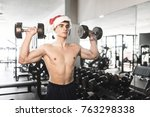 young man with santa claus... | Shutterstock . vector #763298338