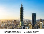 Small photo of TAIPEI, TAIWAN - OCT 09, 2017: known as the Taipei World Financial Center is a landmark skyscraper in Taipei, Taiwan. The building was officially classified as the world's tallest in 2004 until 2010.