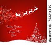 xmas postcard fir tree border... | Shutterstock .eps vector #763346560