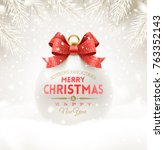 christmas white bauble with... | Shutterstock .eps vector #763352143