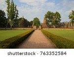 sukhothai historical park ... | Shutterstock . vector #763352584