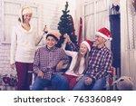 cheerful family celebrates... | Shutterstock . vector #763360849
