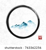distant blue mountains in fog...   Shutterstock .eps vector #763362256