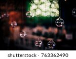 luxury table setting for party  ... | Shutterstock . vector #763362490