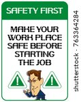 safety first.make your work... | Shutterstock .eps vector #763364284