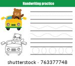 handwriting practice sheet.... | Shutterstock .eps vector #763377748