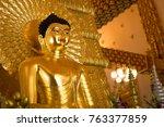 Big Buddhist Sculpture At...