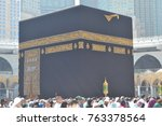 m slim pilgrims at the kaaba... | Shutterstock . vector #763378564