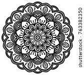 decorative hand drawn mandala | Shutterstock .eps vector #763382350