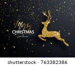 elegant christmas background... | Shutterstock .eps vector #763382386