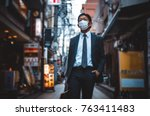 senior business man moments on... | Shutterstock . vector #763411483