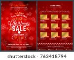 christmas sale catalog design.... | Shutterstock .eps vector #763418794