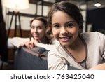 selective focus of adorable... | Shutterstock . vector #763425040