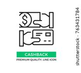 vector cashback icon. cash back....   Shutterstock .eps vector #763431784