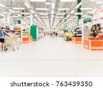 Abstract Blurred Supermarket...