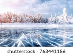 cracks on the surface of the... | Shutterstock . vector #763441186