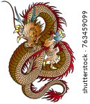 japanese style dragon... | Shutterstock .eps vector #763459099