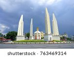 Small photo of Democracy Monument at the center of bangkok, Thailand