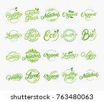 set of hand written lettering... | Shutterstock .eps vector #763480063
