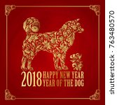 2018 chinese new year. year of... | Shutterstock . vector #763480570