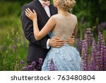 wedding in rustic or provence... | Shutterstock . vector #763480804