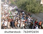 multan  pakistan   nov 26 ... | Shutterstock . vector #763492654