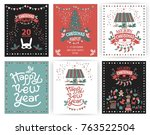 a set of posters or postcards... | Shutterstock .eps vector #763522504